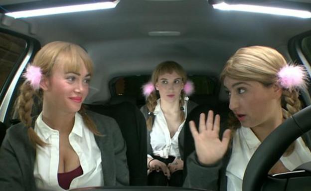 הבנות מצלמות את הקליפ (צילום: מתוך האח הגדול 7 ,שידורי קשת)