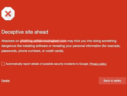 גוגל תציל אותנו מכפתורי הורדה מזויפים