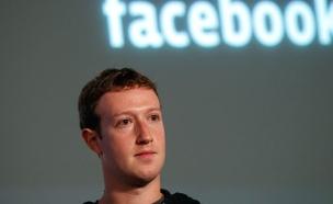 היעד השאפתני של פייסבוק (צילום: רויטרס)