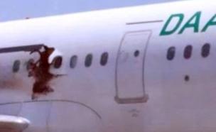 פרטים חדשים על התעלומה מעל סומליה
