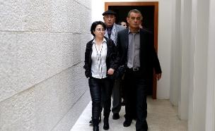 """חברי הכנסת מבל""""ד (ארכיון) (צילום: דויד וקנין / פלאש 90)"""