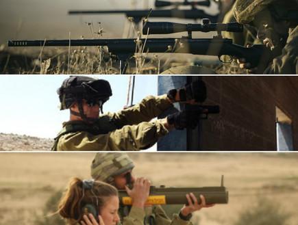 """זהה את הנשק (צילום: שי לוי, דובר צה""""ל)"""