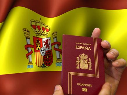דרכון ספרדי (צילום: חדשות 2)