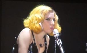 ליידי גאגא (צילום: YOU TUBE ,צילום מסך)
