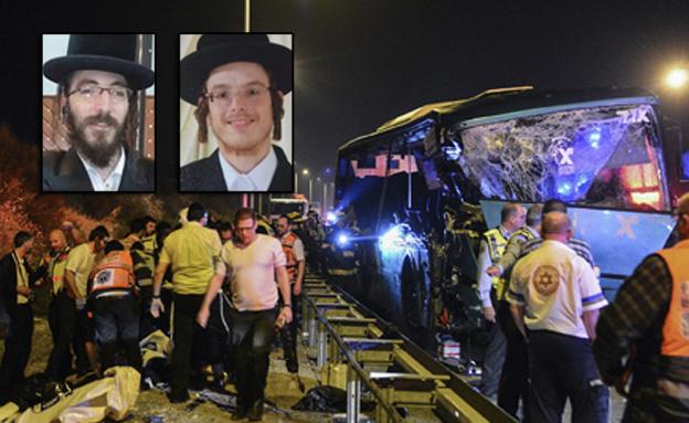 ההרוגים בתאונה: ישראל וינברג ויעקב מאיר (צילום: פלאש 90)