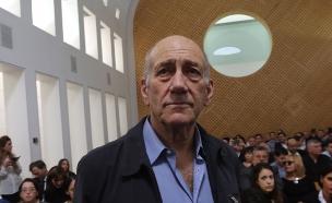 ראש ממשלה ראשון בכלא (צילום: גיל יוחנן)