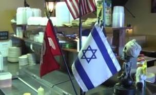 הדגל שכביכול עורר את המתקפה (צילום: WND)