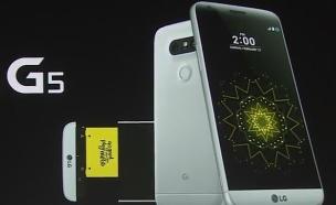 """ה-LG G5 (צילום: יח""""צ)"""