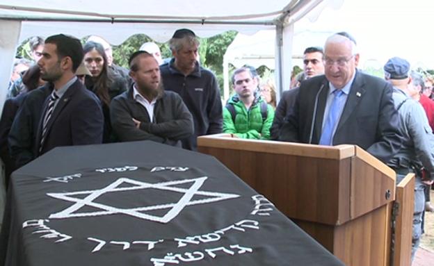 נשיא המדינה רובי ריבלין בהלוויתו של שמואל וילנברג (צילום: חדשות 2)