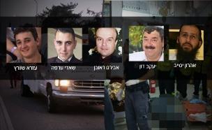 נרצחי הפיגועים של ה-19 בנובמבר