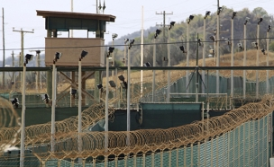 הכלא השנוי במחלוקת ייסגר (צילום: רויטרס)