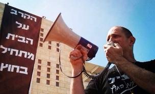 מחאת עובדי משרד החוץ (צילום: עובדי משרד החוץ)