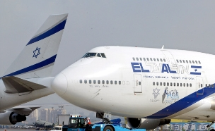 מטוס של אל על (צילום: אימג'בנק / Gettyimages ,Getty images)