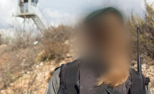 אישום: ביצע מעשים מגונים בשוטרת (צילום: חטיבת דובר המשטרה)