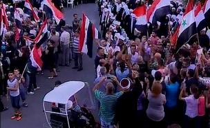 תחילת המלחמה: הפגנות נגד אסד (צילום: חדשות 2)