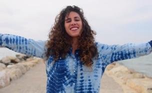 אישה ישראלית (צילום: צילום מסך Israel Video Network)