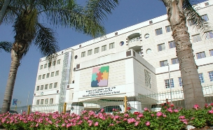 """בית החולים שניידר (צילום: יח""""צ)"""