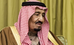 מלך סעודיה נגד חיזבאללה (צילום: רויטרס)