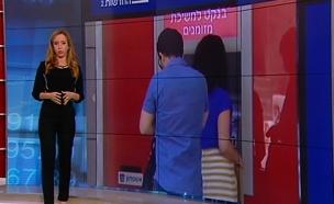 צפו בדיוווח המלא על חגיגות השכר בבנקים (צילום: חדשות 2)