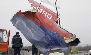 מי הפיל את מטוס הנוסעים המלזי (צילום: Getty Images ,getty images)