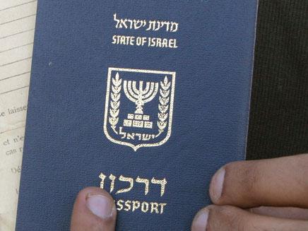 דרכון ישראלי: מקום טוב באמצע (צילום: רויטרס)