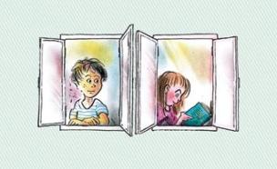 """""""הילדה שאני אוהב"""" מאת יהודה אטלס (צילום: לין ממרן ,יחסי ציבור)"""