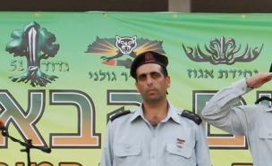 """תא""""ל בוכריס (צילום: IDF)"""