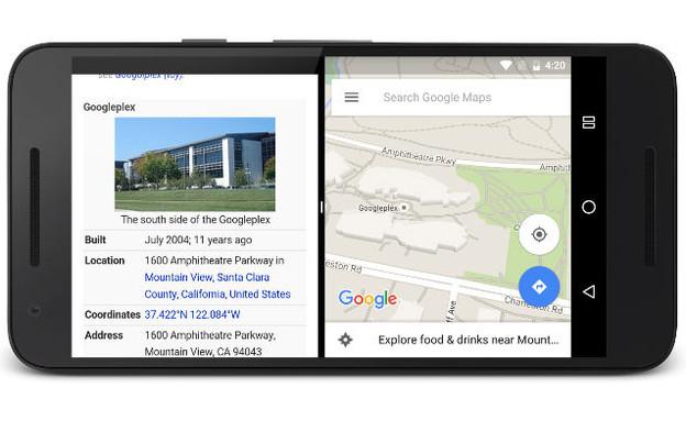פיצול מסך בין אפליקציות באנדרואיד N (צילום: גוגל ,גוגל)