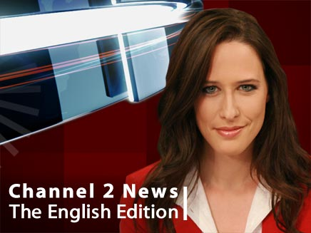 Channel 2 News: The Headlines (צילום: חדשות 2)