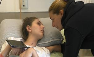 תישאר בבית החולים. לוטם ואמה (צילום: חדשות 2)