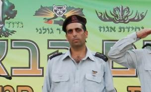 מכה נוספת לגרסתו של בוכריס (צילום: IDF)
