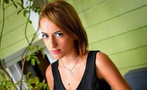 חנה רטינוב היום (צילום: צילום ביתי ,צילום ביתי)