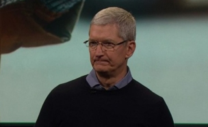 אפל משיקה את האייפון החדש (צילום: מתוך האירוע של אפל)