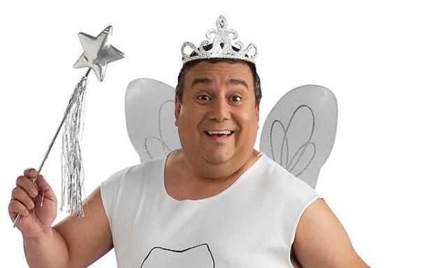 פיית השיניים (צילום: costumecraze.com ,מעריב לנוער)