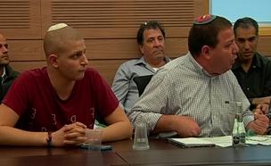 מחאת הורי הילדים החולים בסרטן הגיעה לכנסת (צילום: חדשות 2)