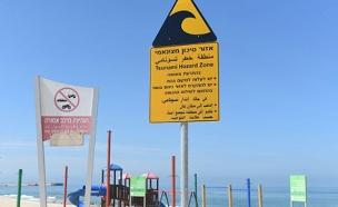 שלטים ראשונים באשדוד ובאשקלון (צילום: משרד הביטחון)