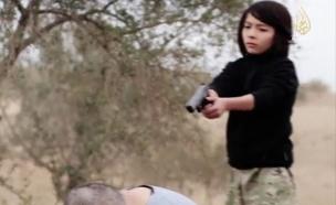 """ילדי המלחמה של דאע""""ש (צילום: טוויטר ,טוויטר)"""