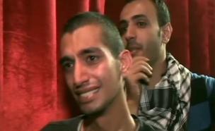 מלב הריאליטי לג'יהאד האיסלאמי (צילום: Arabs got talent)