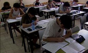 """מי מקפיץ את עלות האינטרנט בביה""""ס (צילום: חדשות 2)"""