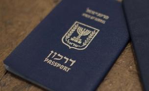 מסלול מהיר ומפקפק לחידוש הדרכון (צילום: יונתן סינדל/פלאש 90)