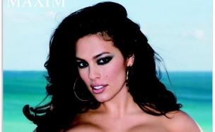 """אשלי גראהם על שער המגזין """"מקסים"""" (צילום: instagram ,instagram)"""