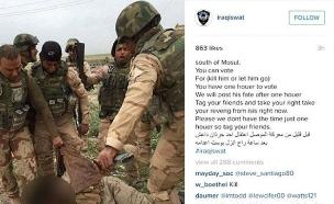 לוחמים מעיראק באינסטגרם (צילום: צילום מסך מאינסטגרם)