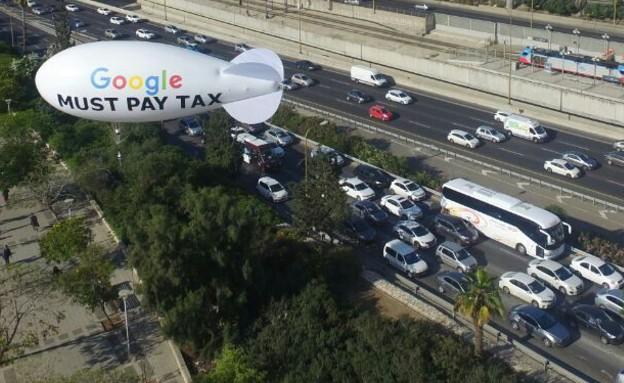 הצפלין של עמותת טרון נגד גוגל ישראל (צילום: גיא אופיר)