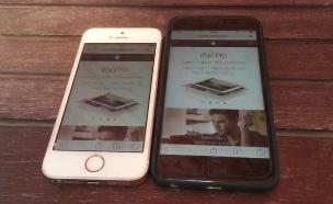 הצצה ראשונה: iPhone SE (צילום: אביב סביון ,NEXTER)