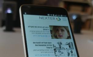 LG G5 (צילום: אהוד קינן ,NEXTER)