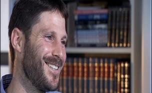 בצלאל סמוטריץ (צילום: חדשות 2)
