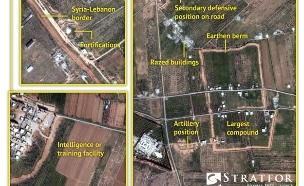 """מגדיל את האחיזה בסוריה (צילום: אתר """"סטרטפור"""")"""