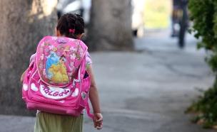 ילדה, ילקוט, בית ספר, כיתה א', ילד, קטין (צילום: פלאש 90)