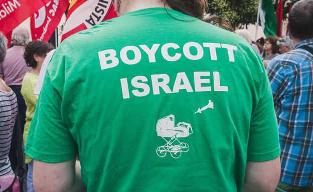 חרם על ישראל הפגנה (צילום: gettyinages/אימג'בנק)