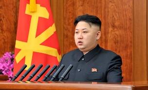 קים גונג און (צילום: רויטרס)
